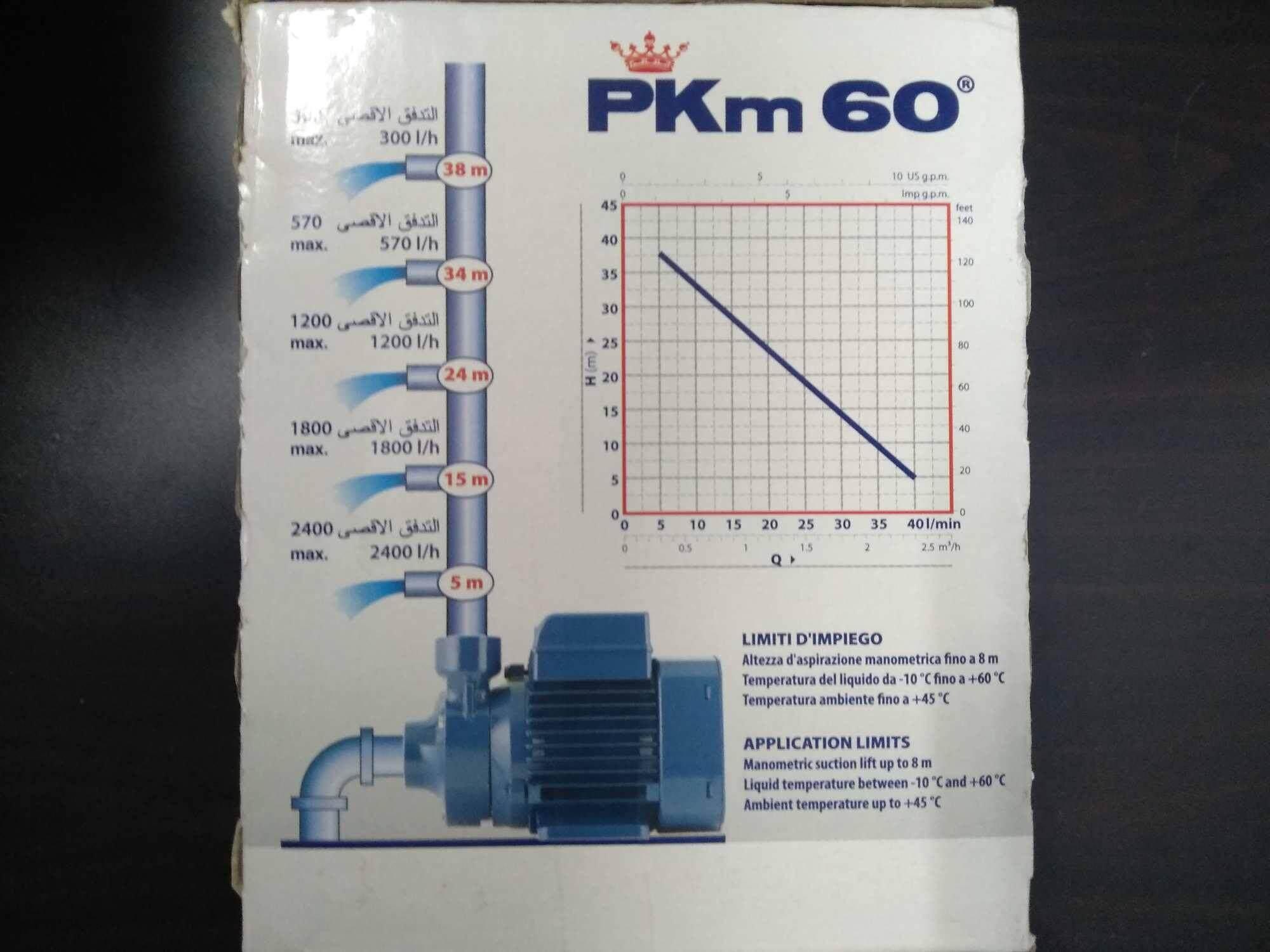 Fitur Pedrollo Italy Pkm60 Electric Water Pump Deep Blue Dan Harga Wiring Diagram 4