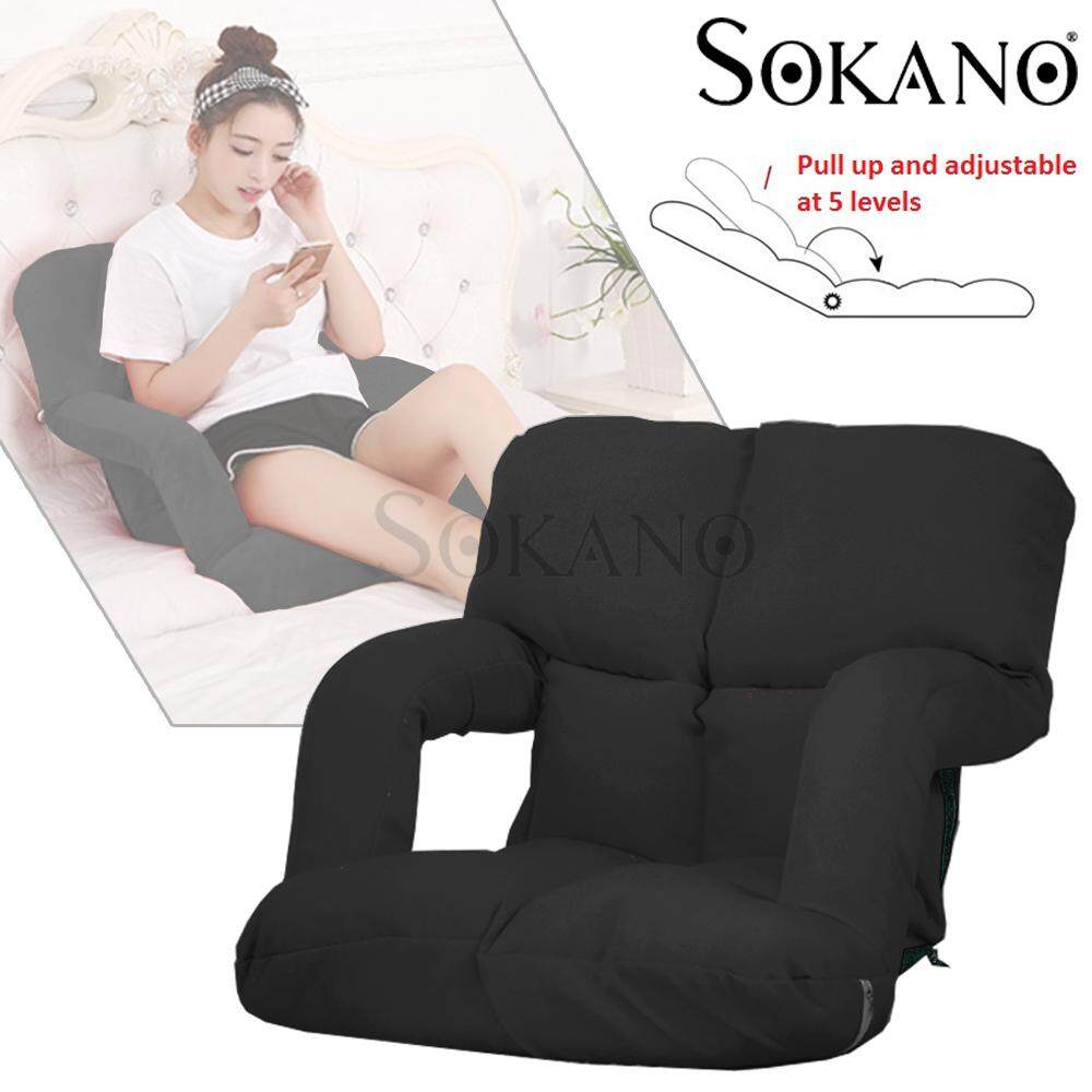 SOKANO SF006 Japanese Style Matt Cotton Foldable Sofa with Arm Rest (5 Level Reclining)