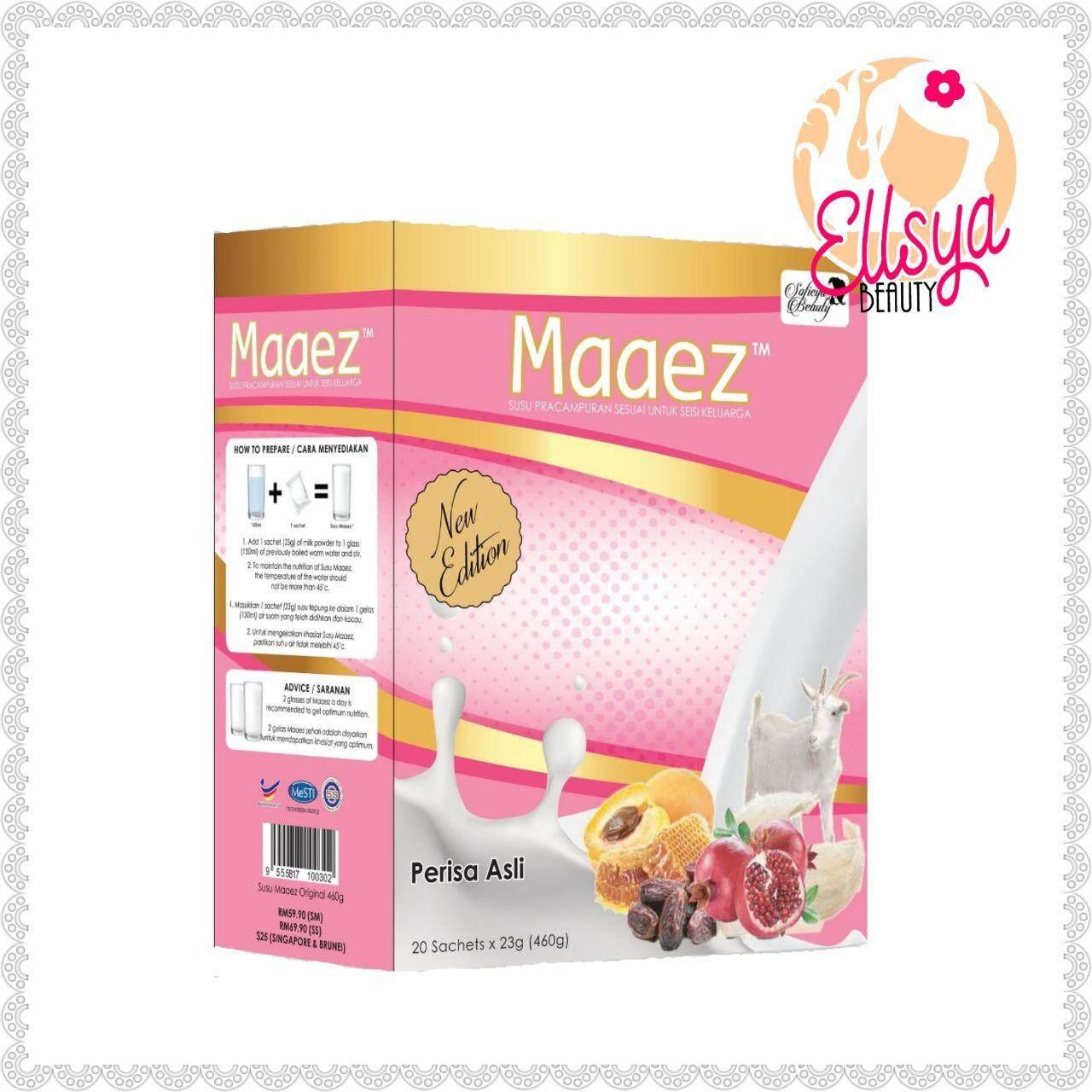 Fitur Cream Susu Domba 20 Gram Dan Harga Terbaru Info Maaez Asli Sachets