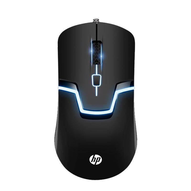 Hình ảnh HP M100 1600DPI USB Wired 7 Colors Backlit Optical Gaming Mouse