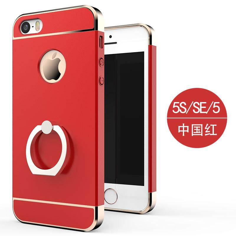 621 Apple 5S Mobile Shell Anti-fall New Men SE Cover Simple iphone 5 Slim All-inclusive Bracket([Apple 5S/SE/5] ☆ China Red ☆ Ring Stand + Send Steel Film + Data Cable)