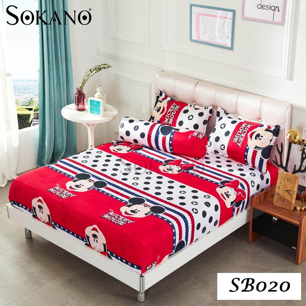 (RAYA 2019) SOKANO Cartoon Themed 4 in 1 Premium Fitted Bedsheet Set