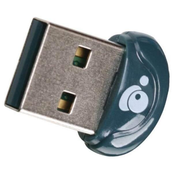 IOGEAR Bluetooth 4.0 USB Micro Adapter, GBU521 - intl