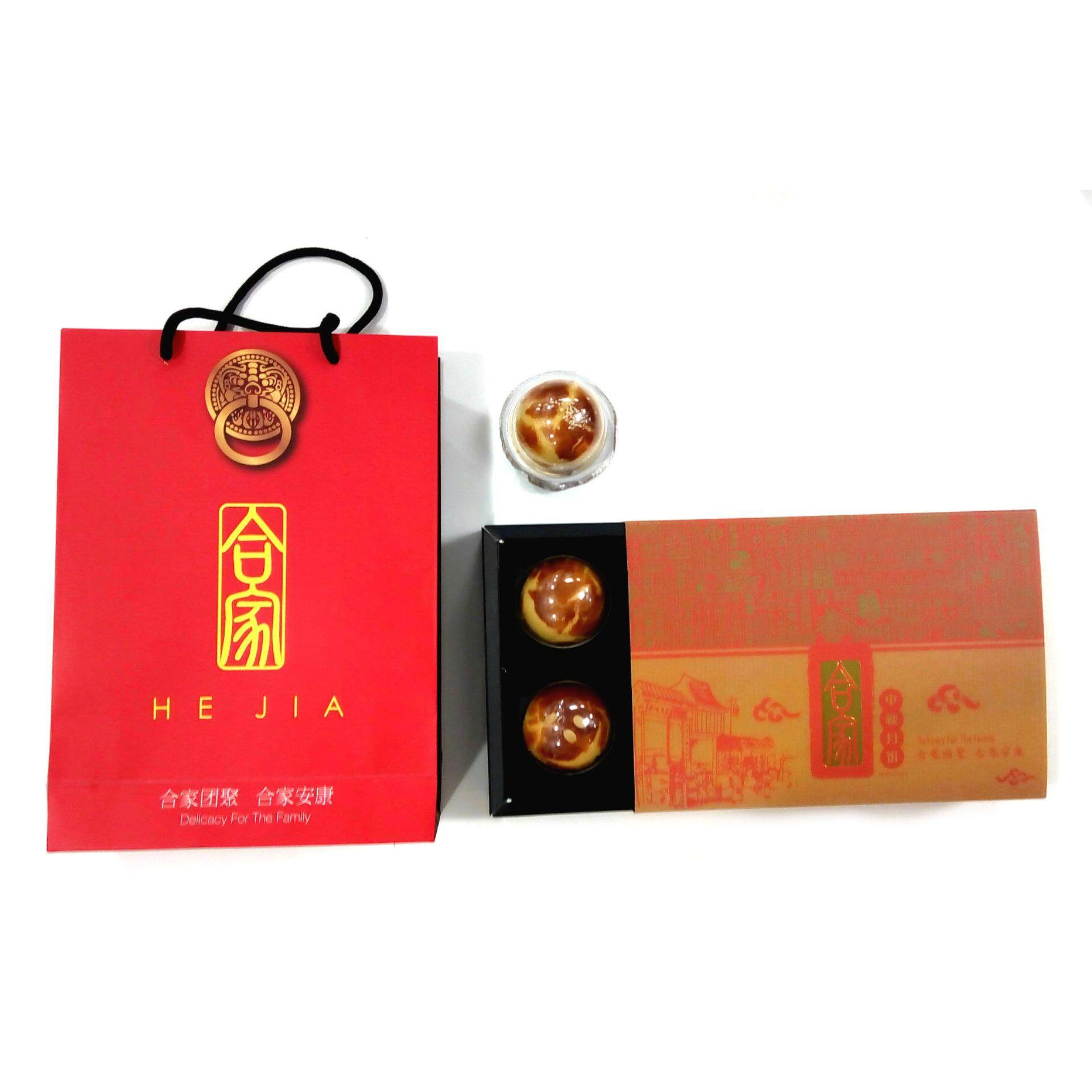 Hejia Shanghai Mooncake - Pandan Lotus Flavor (6 Pieces in a Box)    (6)