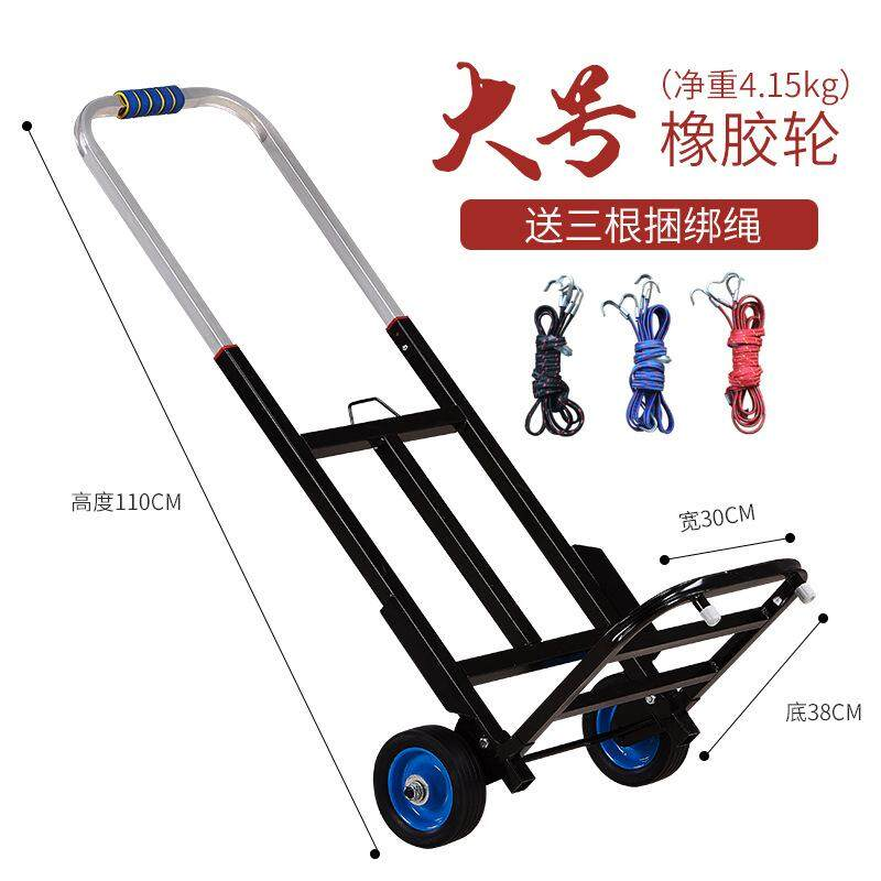 7e8ae1d06487 Handcart Folding Portable Baggage Car Shopping Cart Shopping Cart Truck  Load Truck Small Car Small Cart Family. Luggage Carts