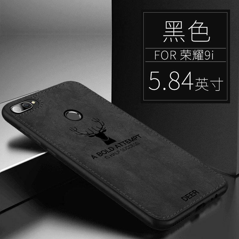 Kain Pakaian Rusa Casing untuk Huawei Kehormatan 9i Bingkai Silikon Lunak  Penuh Tahan Guncangan Penutup Belakang 6c4c960dcc