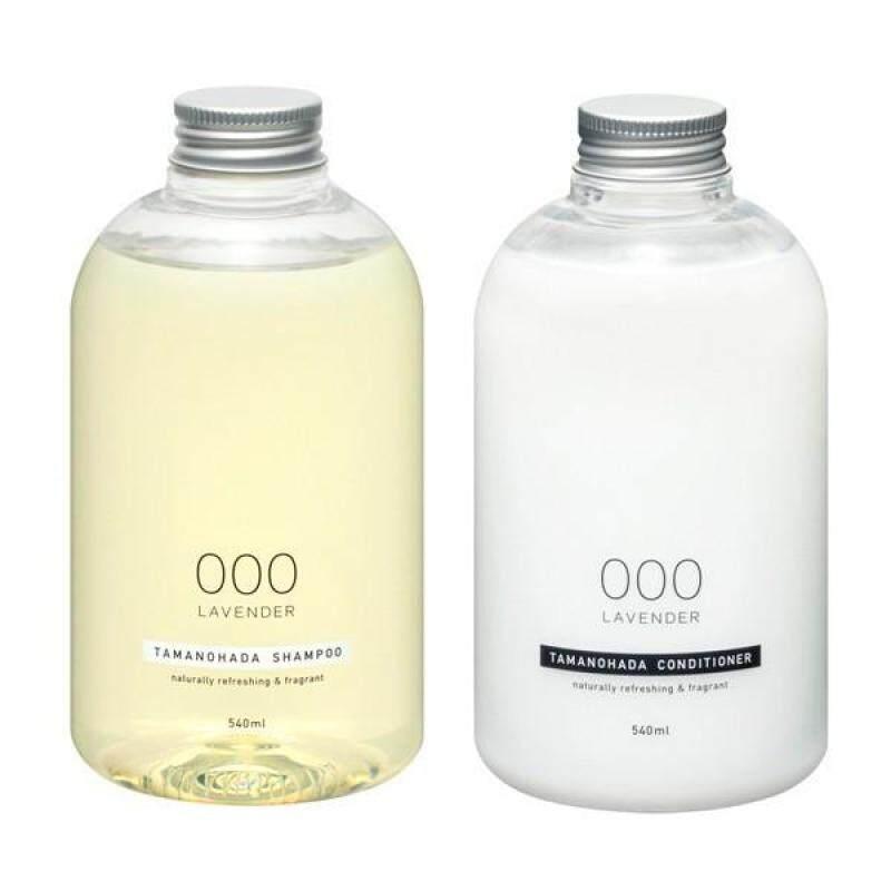 Buy TAMANOHADA 000 Lavender Shampoo + Conditioner 540ml - intl Singapore