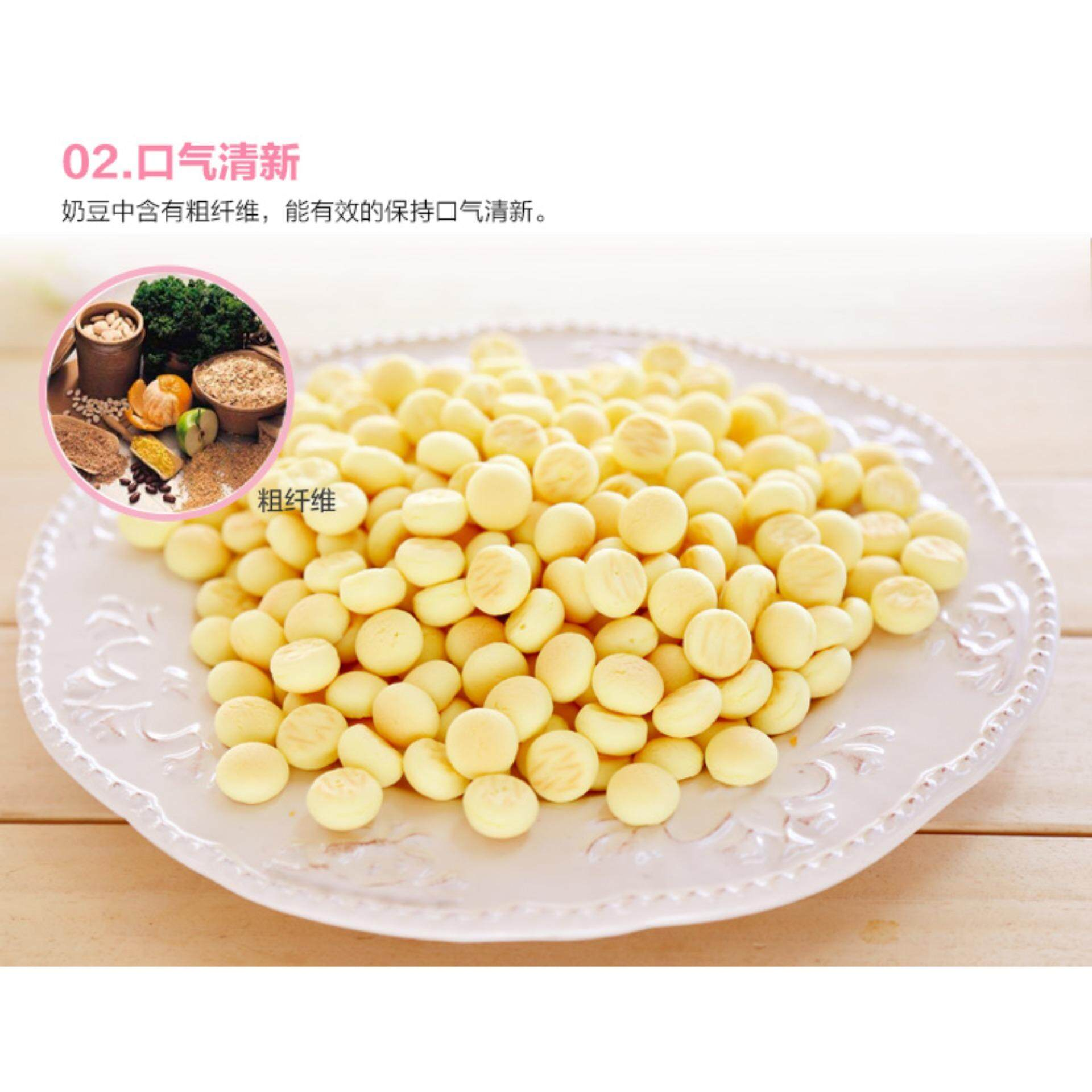 (2 in 1)TAROKUN LITTLE BUN 248G (CHEESE) + TAROKUN LITTLE BUN 400G