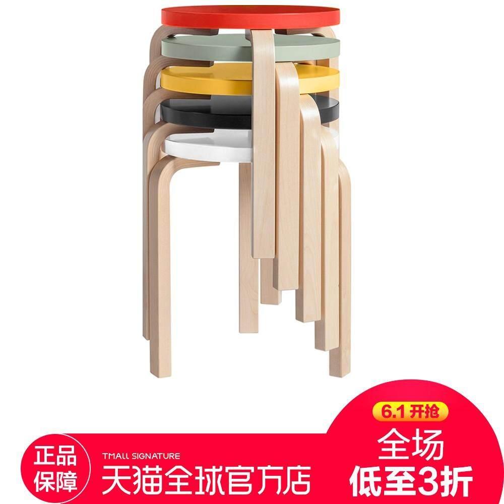 [Tmall Signature] Aibiju Nordic style foldable wooden stool