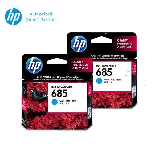 [2 Units] HP 685 Cyan Original Ink Advantage Cartridge CZ122AA
