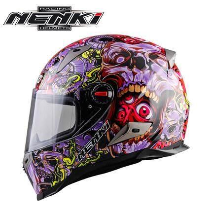 Dsstyles Unisex Full Face หมวกกันน็อครถจักรยานยนต์ขี่ Abs Motocross หมวกกันน็อคป้องกันศีรษะสไตล์: Ghost ดอกไม้สีม่วง By Dsstyles.