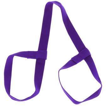 ราคาดีที่สุด Miracle Shining Adjustable Yoga Mat Sling Strap Shoulder Carry Belt Stretch Band Purple ล่าสุด
