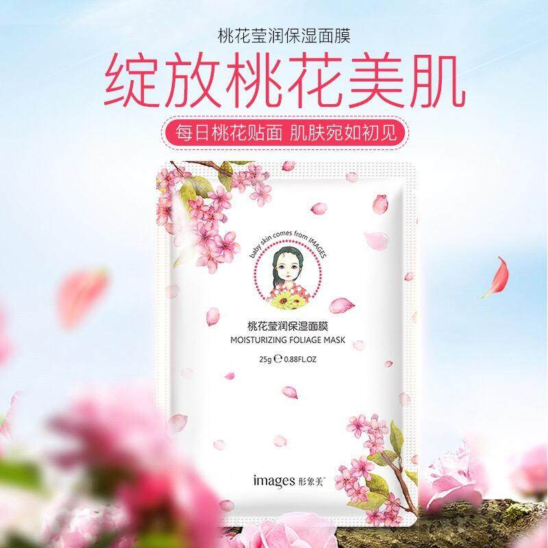 IMAGES Moisturizing Foliage Facial Mask