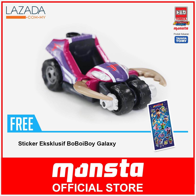Sell Tomica Mario Kart Cheapest Best Quality My Store Premium 18 Mitsubishi Gto Twin Turbo Myr 34