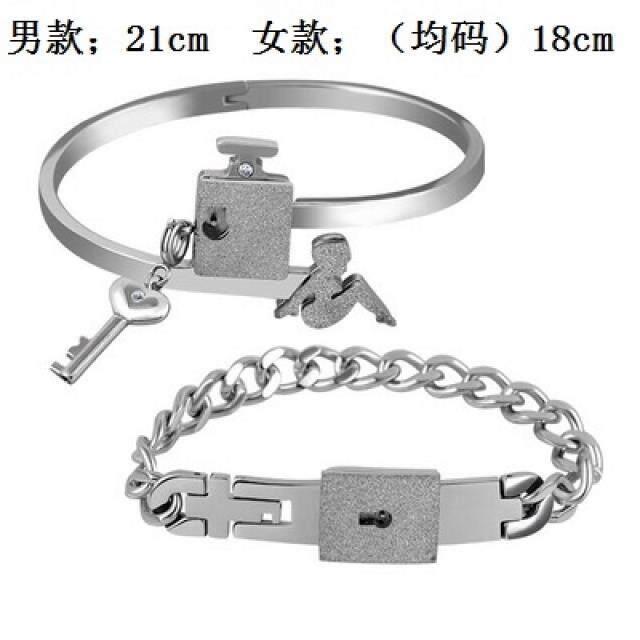 【Kalung Gelang Pasangan B 】Perhiasan baja titanium pria dan wanita yang saling mengunci konsentris
