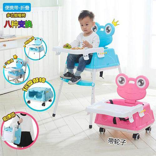 【Blue Colour】Baby Highchair Infant Chair Toddler Chair Baby High Chair Dining Feeding Chair Happy Kids