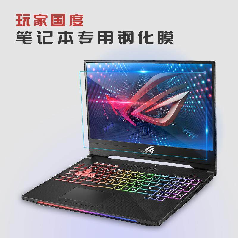 Rog ROG Laptop Computer 17.3 Gun 3 Tempered Glass Magic PA 2 Screen Protective Film 15.6