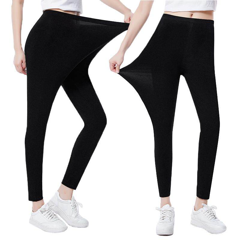 KM Women Plus Size Legging [M9845]