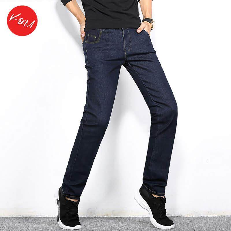 KM Men Regular Fit Straight Jeans [M20834]