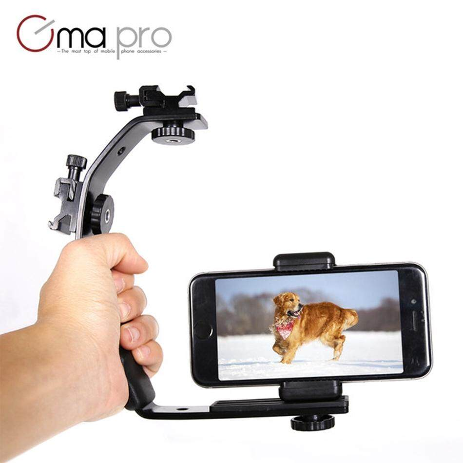 Xiletu Cimapro Xdv-3 Cellphone Video Record Dv Stent Flash Handhold Light L Type Stand Double Hot Shoe Microphone For Smartphone By Elec Mall.