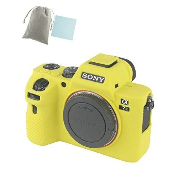 No.2 Warehouse Soft Silicone Armor Skin Rubber Protective Camera Case For Sony Alpha A7ii A7R2 A7Rii A7sii Camera (Yellow)+ a Piece of Clean Cloth