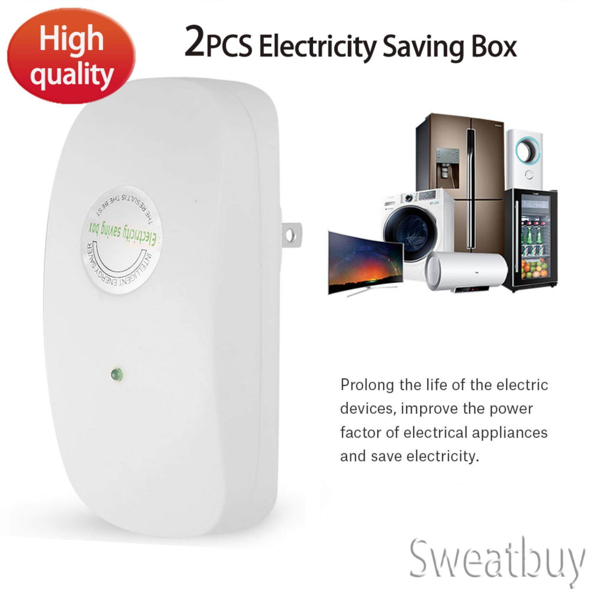 【upgraded version】2pcs home power electricity saving box energy saver save  30% device
