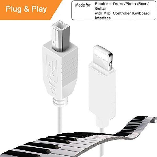 Petir untuk Instrumen MIDI untuk Organ Elektronik Drum, USB 2.0 Lightning untuk Jenis-B kompatibel dengan iPhone/iPad/IPod, Converter untuk Alat Musik Keyboard MIDI untuk Piano Casio Hammer Yamaha (Putih) /dari Amerika Serikat