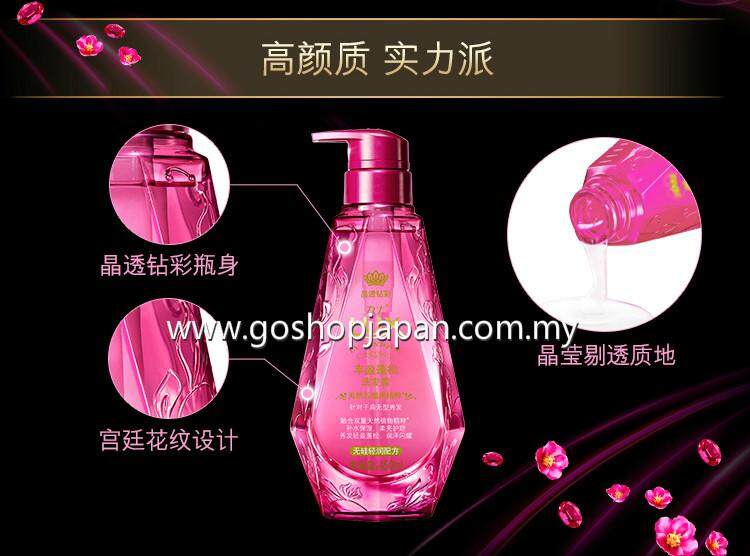 Shipped from JAPANLUX Liminique Airy Style Hair Shampoo 450g LUX Airy Style () 450g