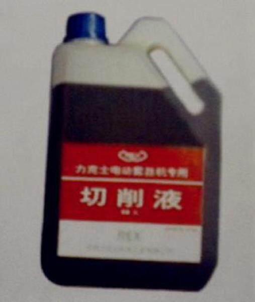 REX CUTTING MACHINE OIL