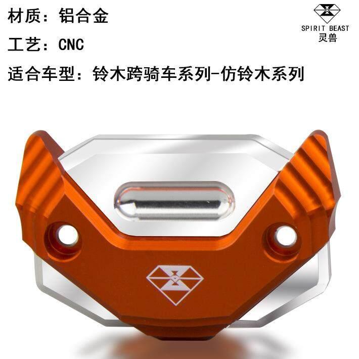 EN125 Plat Motor Rem Tutup Oli Minyak SPIRIT BEAST Bagian-bagian Modifikasi Motor Perawatan Moto Atas Penutup Pompa-(Orange)