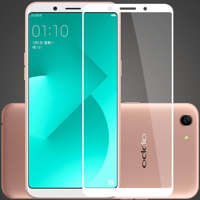 ( WHITE ) OPPO A83 Full Cover Colour Clear Tempered Glass Screen Protector