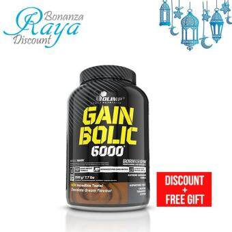 GAIN BOLIC 6000 7.7 lbs (Chocolate) 35 Servings - ASPARTAME FREE MASS GAINER (RAYA PROMO) - Limited Time Only - (Olimp Sport Nutrition)