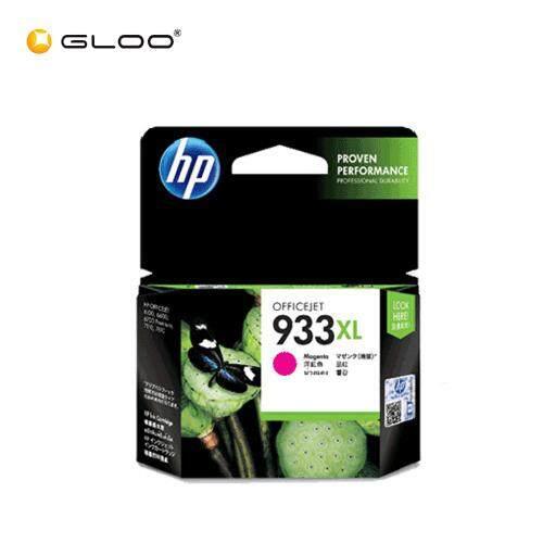 HP 933XL Magenta Original Officejet Ink Cartridge CN055AA