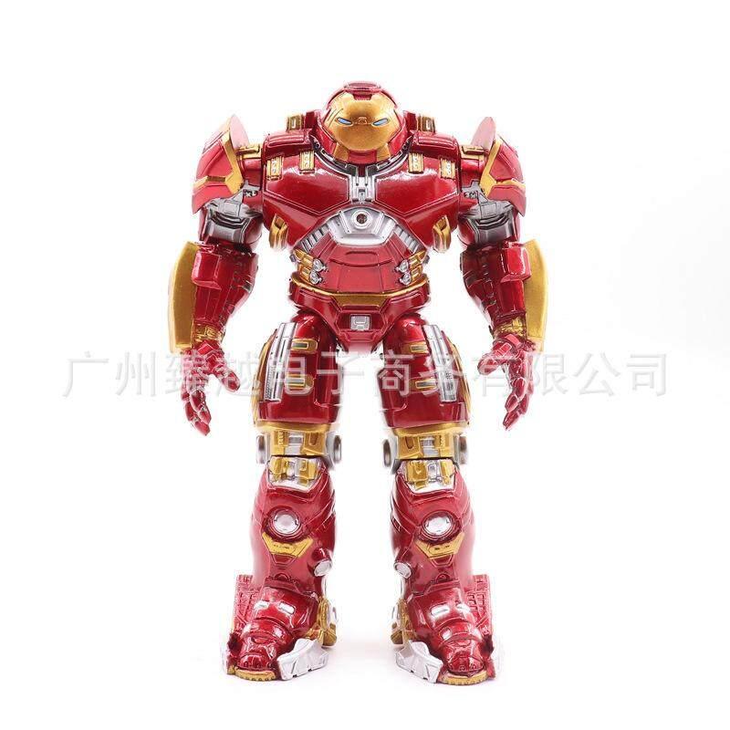 【Anti-Hulk berlapis emas】Avengers 2 Iron Man Anti Hulk armor model tangan helm bisa dibuka dada dengan lampu