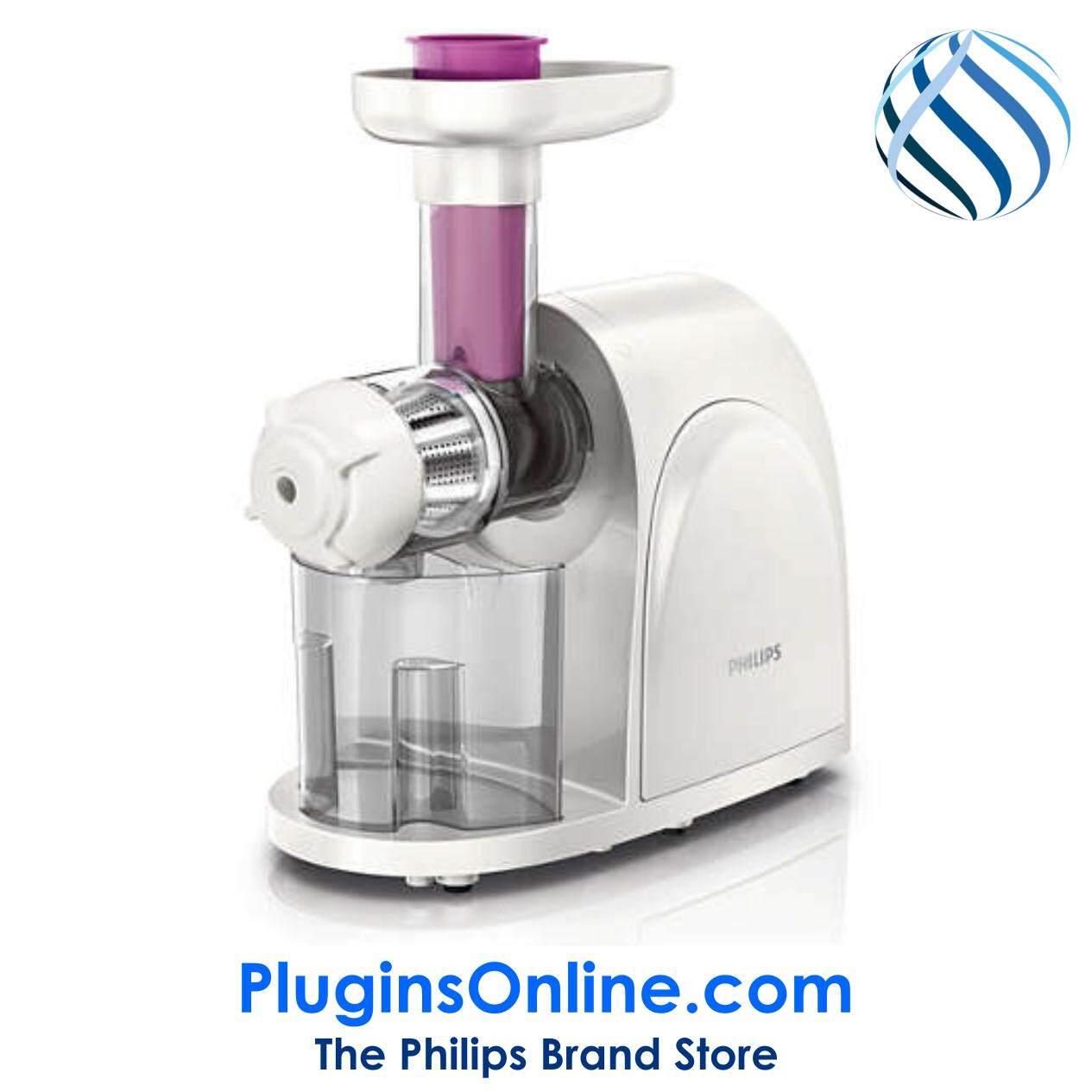Philips HR1830/03 Viva Collection Slow Juicer (HR1830)