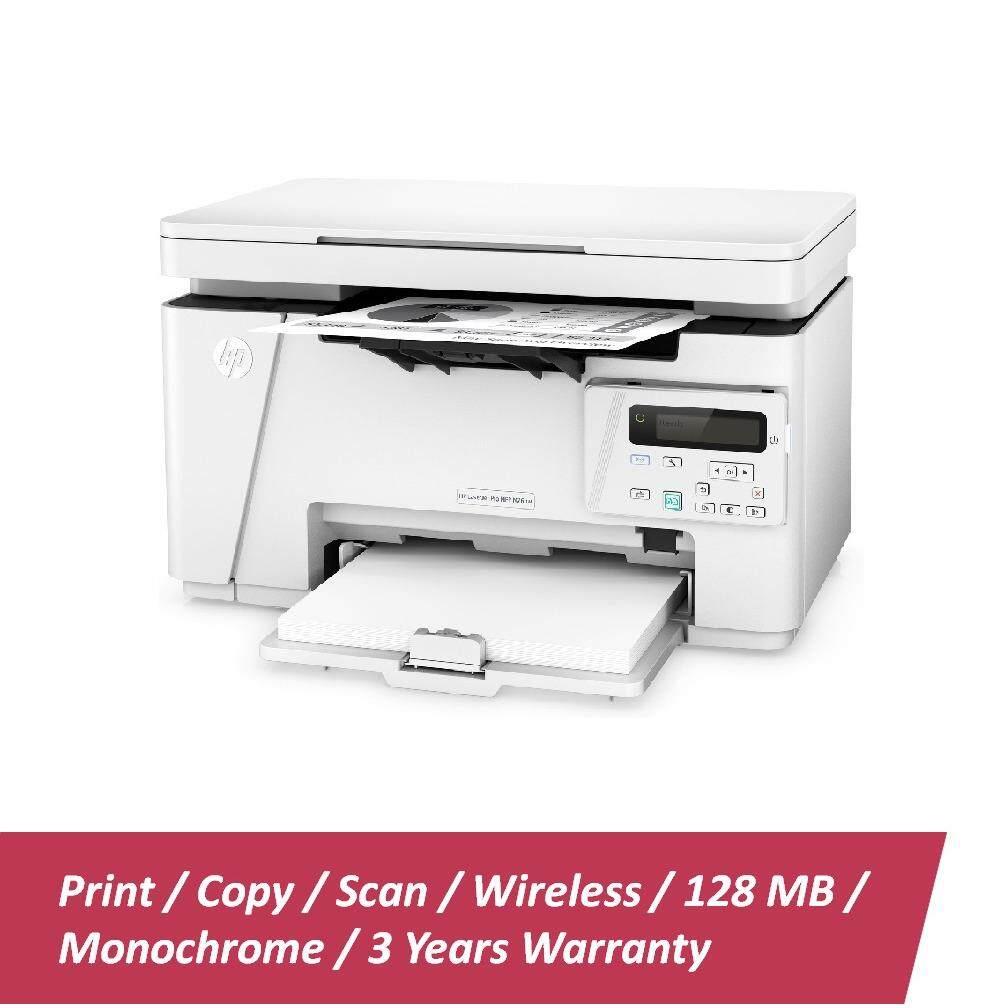 HP Mono LaserJet Pro MFP M26nw Printer - (T0L50A)