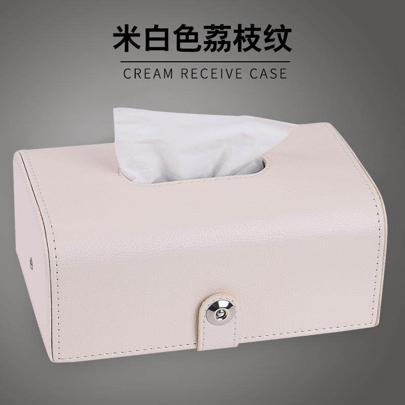 Car Creative Tissue Box for Car Mounted Paper Extraction Box Hanging Armrest Box Chair Car Napkin Holder Car