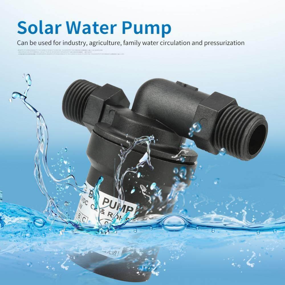 Pompa Air Untuk Sirkulasi Pompa 12 V 10 W Dc Brushless Solar Suhu Tinggi-Intl By Qilu.