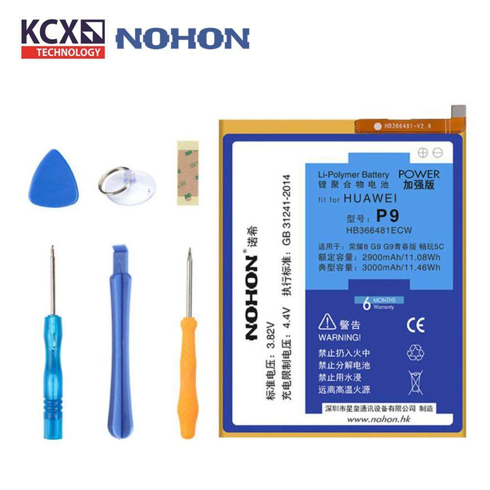 NOHON Huawei P9, Honor 8 Battery (3000mAh) with Free DIY Tools
