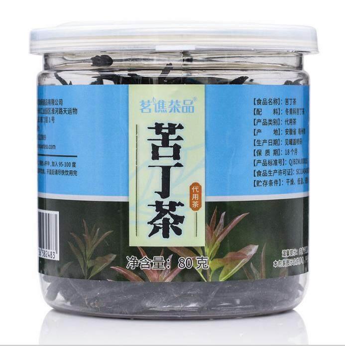 Harga teh cina kualitas tinggi cina besar daun holly cabang kuding teh 80g gaun yang indah