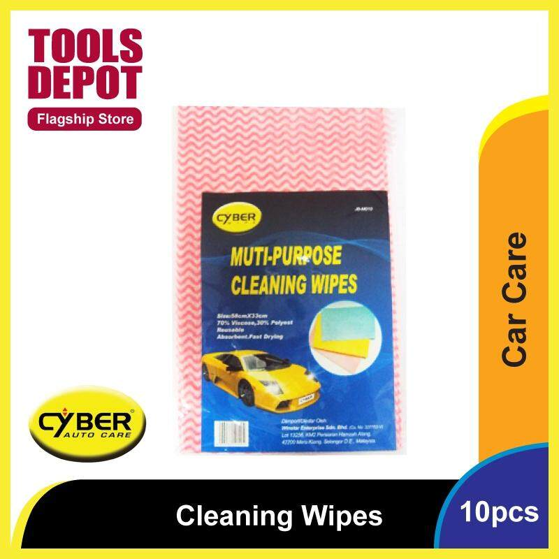 Cyber Multi-Purpose Cleaning Wipes (10pcs) X 1 Pack