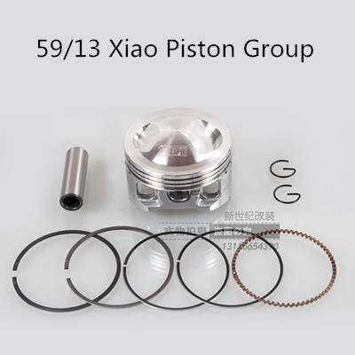 Lei Shi 55 56 58 5 59 61 63 cylinder piston ring RSZ Fuxi ghost  Fire skill  grid GY6 fast Eagle modified competitive piston