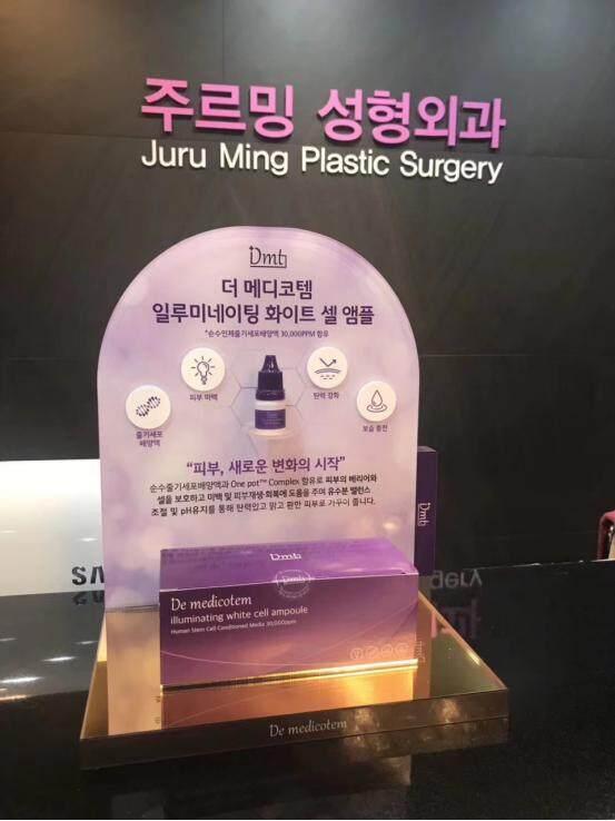 DMT 5 Korea DMT Serum 5 Bottles