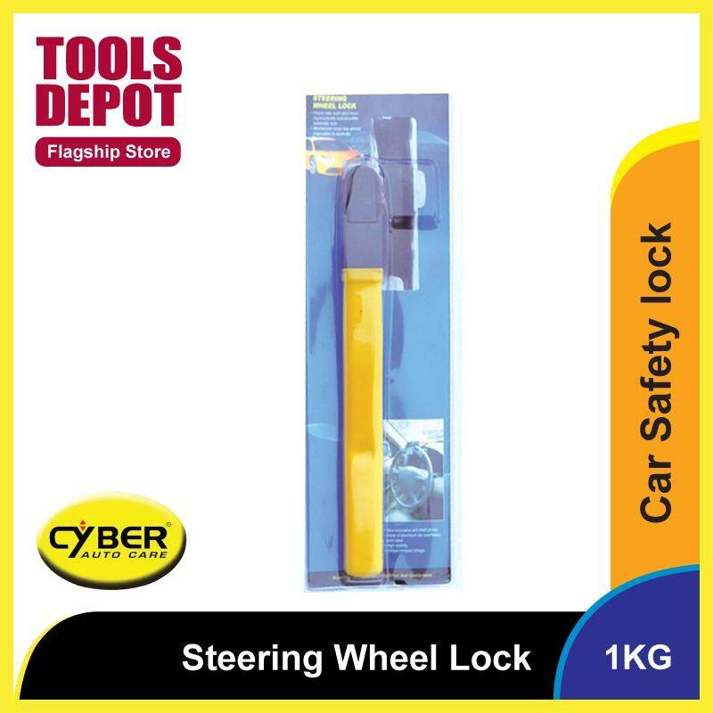 Cyber Steering Wheel Lock (1Kg)