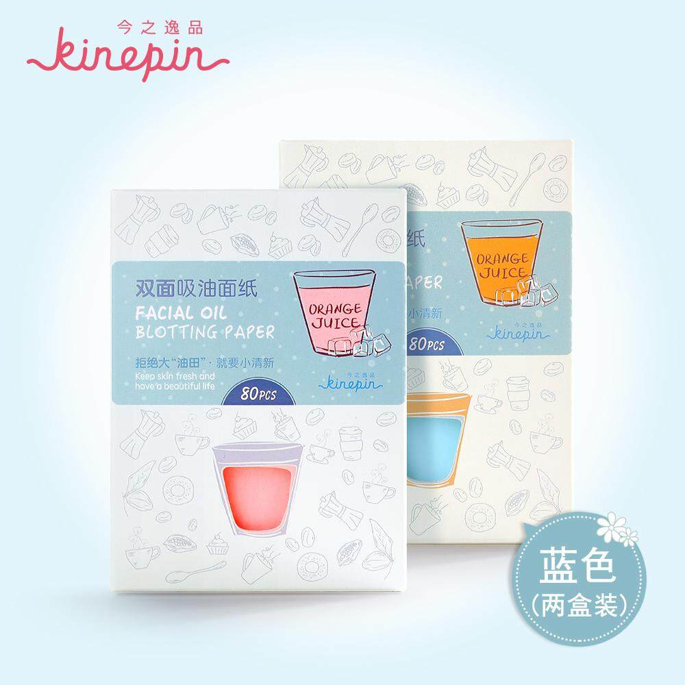 KINEPIN Facial Oil Portable Men And Women Facial Tissue Philippines