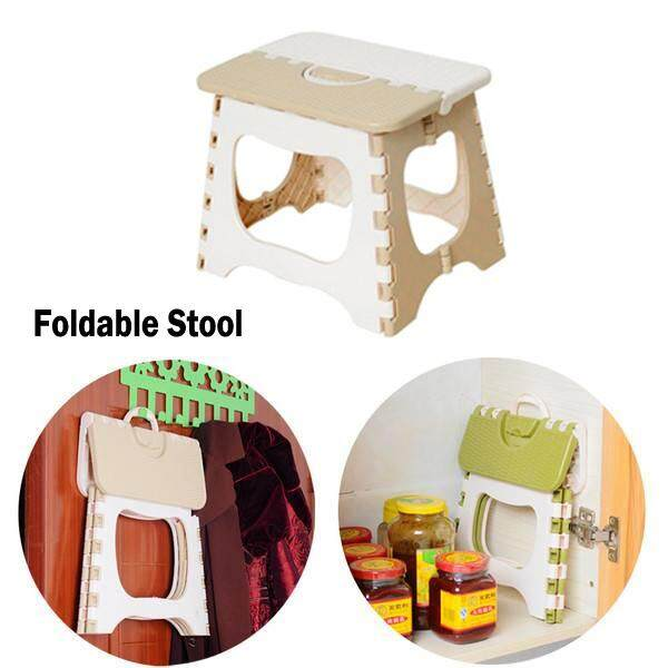 (Brown)Multi Purpose Fold Step Stool Plastic Home Kitchen Foldable Easy Storage Chair