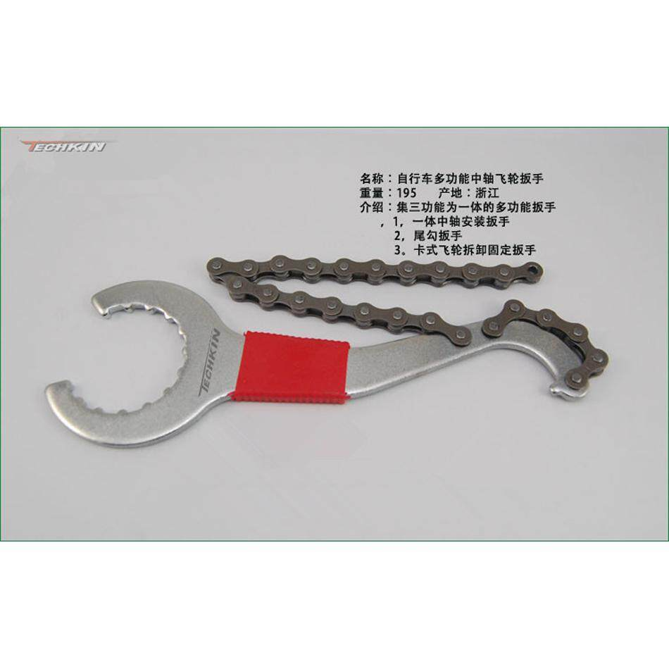 Mountain Bike Axis Tool Wrench Cassette Flywheel Fix Tail Hook Repair