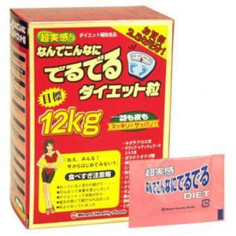Japan Minami Slimming Enzyme 12Kg Weight Loss 75 Days Supply *New Exp:2022/JAN