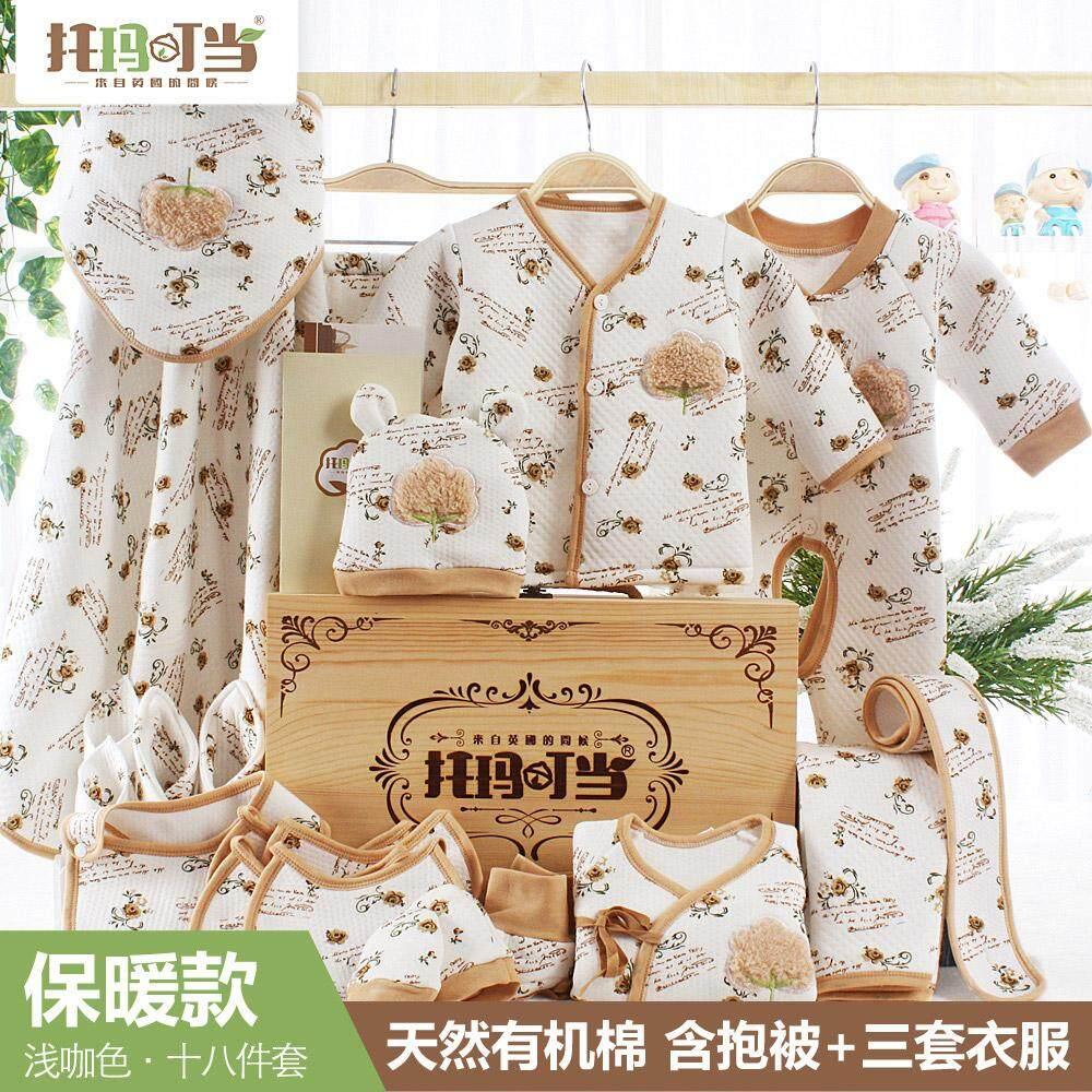 Baru lahir bayi Barang Baru Lahir Petpet set kotak hadiah musim gugur dan dingin Bayi baru