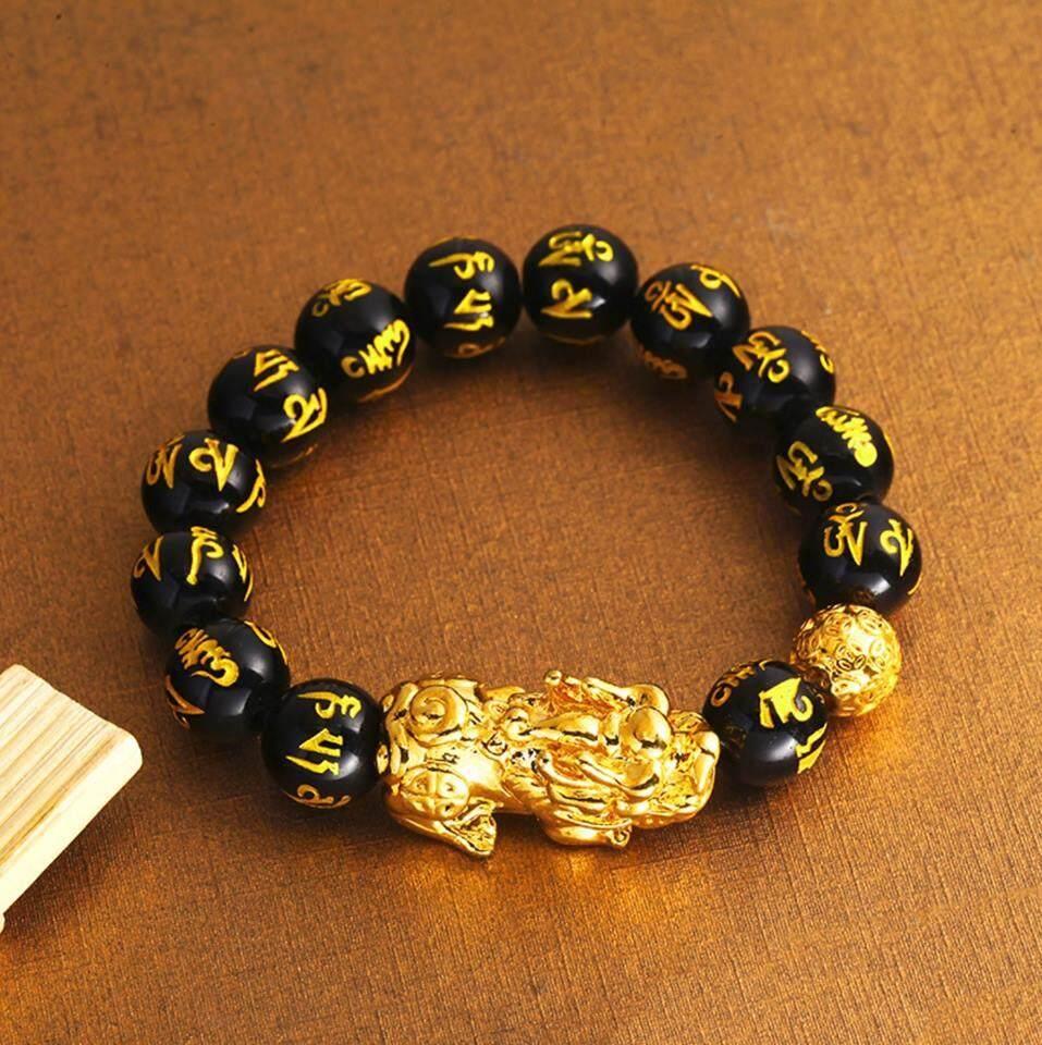 Pi Xiu(貔貅) Bring Wealth Bracelet 3